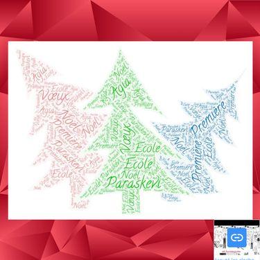 Vœux de Noël - 1ère Ecole Primaire, Agia Paraskevi