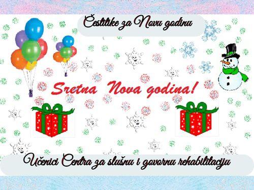 Čestitke za Novu godinu