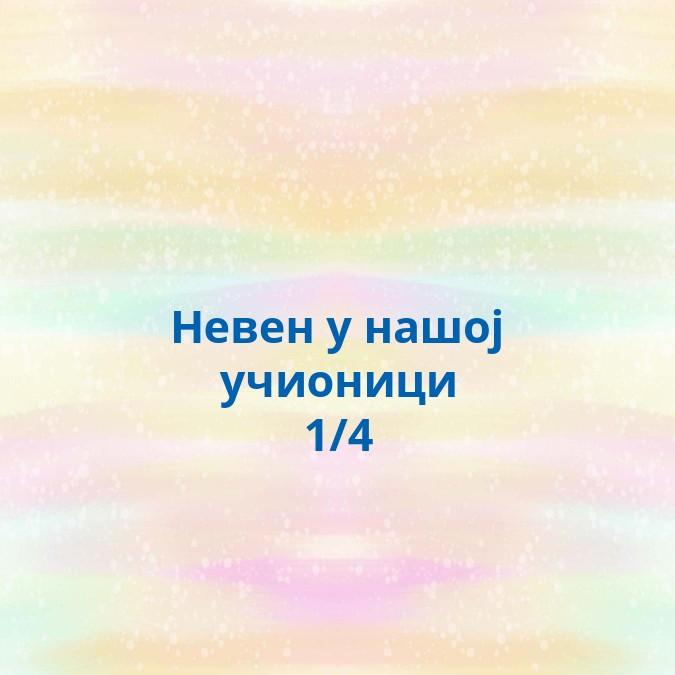 Neven u našoj učionici 1/4