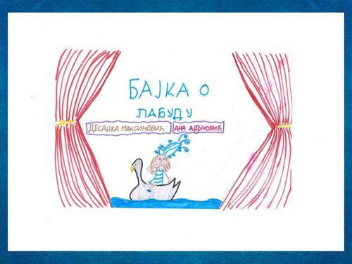 Bajka o labudu - Desanka Maksimović, Ana Ajduković učenica 3. b razreda, učiteljica Jasna Katanić