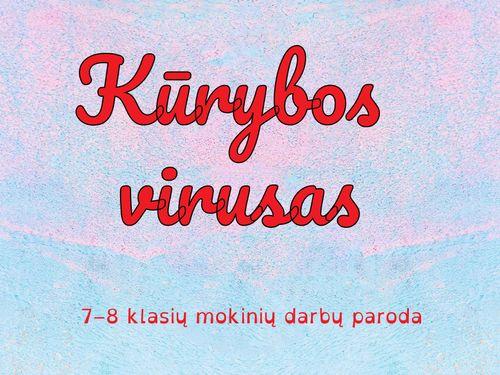 Kūrybos virusas